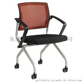 网背洽谈椅多功能折叠椅子批发