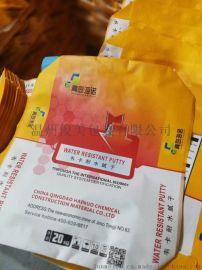 厂家批发定制牛皮纸阀口袋 纸塑复合袋 彩印编织袋