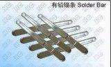 焊锡条(Sn63/Pb37)