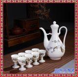 陶瓷酒具白酒杯仿古酒具小酒盅帶盤分酒器高腳杯