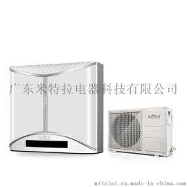 米特拉空气能热水器—名仕系列MKR-95F-150I