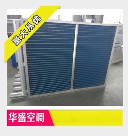 表冷器厂家武城华盛直接供应 没有中间差价