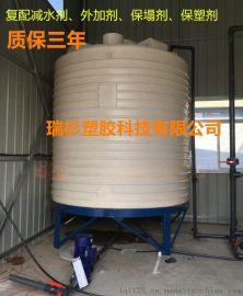 浙江瑞杉俄科技供应5吨减水剂生产设备、外加剂复配搅拌罐