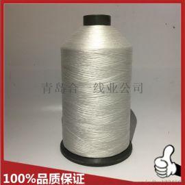 自产自销210D/33涤纶高强线质量佳抗老化