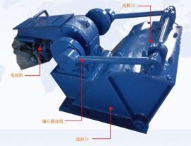 摆式给矿机用于选矿煤炭化工及其它部门 摆式给矿机价格