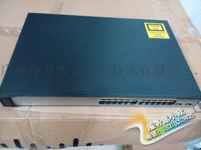 原裝cisco 思科 WS-C3750V2-24PS-S 24口 百兆 POE 三層交換機