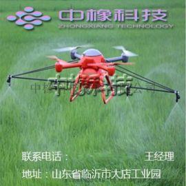 农用打药飞机  喷药机  植保无人机