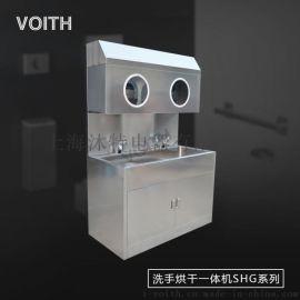 食品廠不鏽鋼自動洗手池