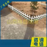 晉中草坪護欄榆次小區花園花池PVC護欄綠化帶護欄