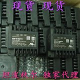 KRIWAN代理商 INT69Y22A630保護器