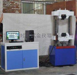 锰钢铸件拉伸屈服强度试验机