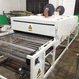 網帶式烘乾爐 自動化烘乾設備廠家直銷 專業定製