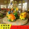浪漫的公园游乐场游乐设施旋转咖啡杯新型游乐北京赛车
