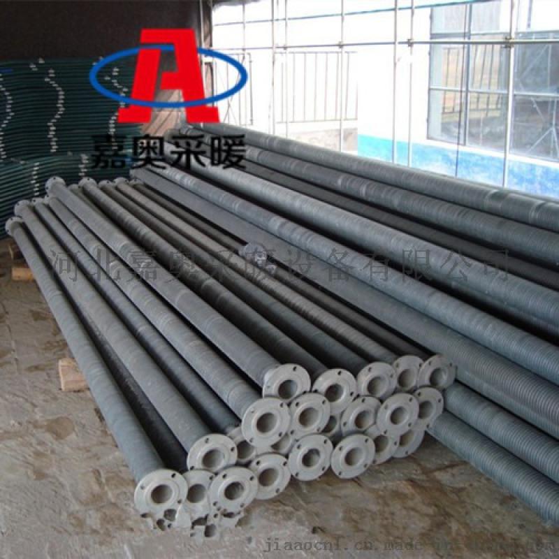 大型工業翅片管散熱器冀州大型工業翅片管散熱器
