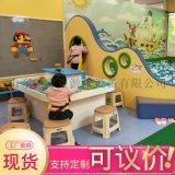 太空沙桌 積木桌 手工桌 串珠玩具桌 兒童樂園