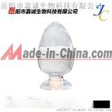 硬脂酸铝 日化乳化剂硬脂酸铝 厂家直销637-12-7