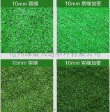 围挡绿化人造草坪,工地特价仿真草坪,塑料假草皮