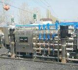 出售二手反渗透水处理二手1-100吨水处理