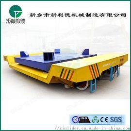 厂区平板拖车重型称量平台厂家定制