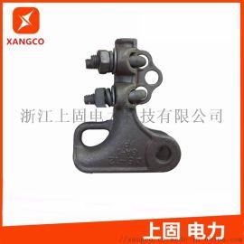 出口型鋁合金耐张线夹 GA-1 6-12 电力金具