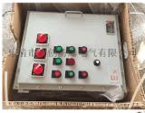 防爆接线箱 钢板尺寸防爆接线箱