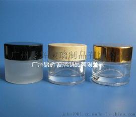 现货10g玻璃膏霜瓶配套塑料盖电化铝盖木纹盖