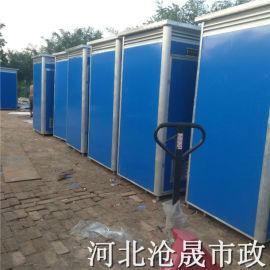 天津移动厕所雕花板环保卫生间