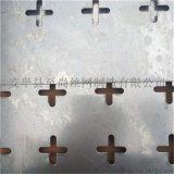 供应异型冲孔网 十字孔网 方孔网
