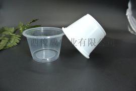 工厂直销 老酸奶杯 山楂糕杯 耐高温蒸煮 一次性塑料杯