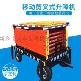 工地安装用高空作业平台 500公斤升降平台 升降机
