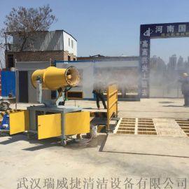 供应40米远程喷雾降尘机