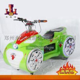 广场游乐设备双人电动儿童太子摩托车娱乐商用碰碰车