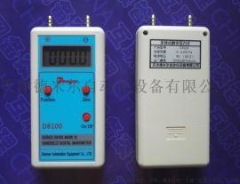 层流手术室静压差检测仪