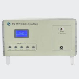 博飞电子BNY-A型程控自动工频耐压测试仪
