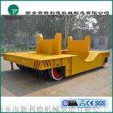 中国制造新乡产低压轨道钢水包转运车