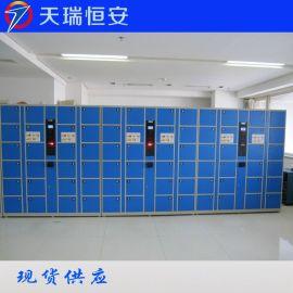超市商场出厂价天瑞恒安直接销售零利润直推电子存包柜