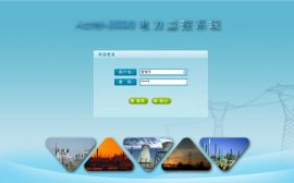 电力监控系统在上海大世界保护修缮工程项目中的应用