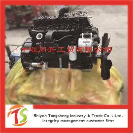 原厂 东风康明斯QSB4.5-C125柴油发动机