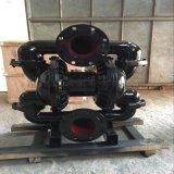 QBY3-65第三代气动铸铁隔膜泵,铸铁隔膜泵