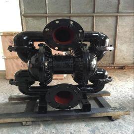 QBY3-65  代气动铸铁隔膜泵,铸铁隔膜泵