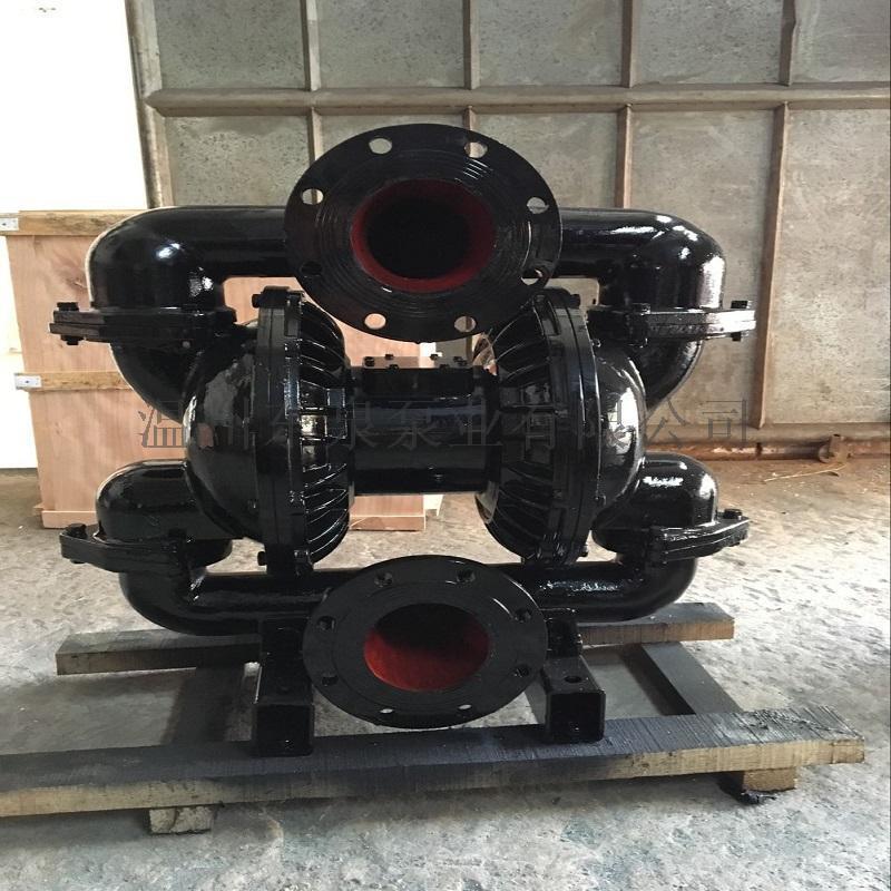 QBY3-65第三代氣動鑄鐵隔膜泵,鑄鐵隔膜泵