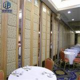 酒店大廳活動隔斷屏風 移動推拉門 隔音摺疊門