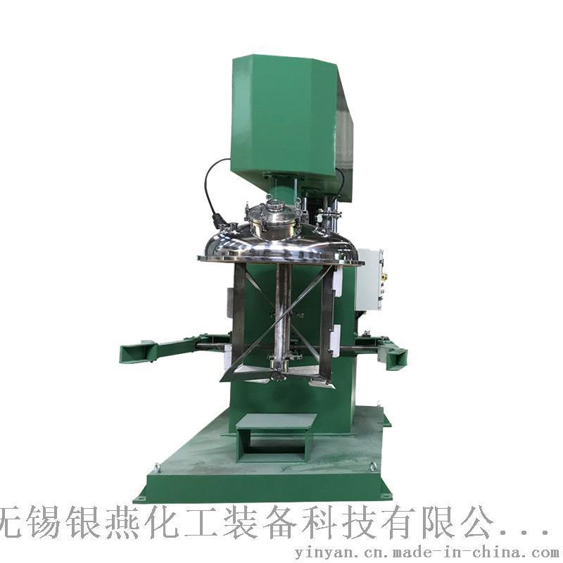 双轴混合搅拌机 分散搅拌机