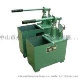 SYL-10/16手动试压泵ppr水管打压机
