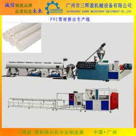 促销PP管材挤出机 双层HDPE管材生产线