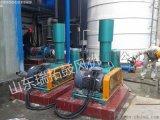 废水处理罗茨鼓风机专业生产厂家信誉保证