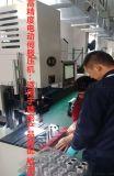 厂家直供高精度电动伺服压力机 电子压机 轴承压装机