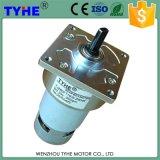 泰河永磁60MM中心直流減速電機