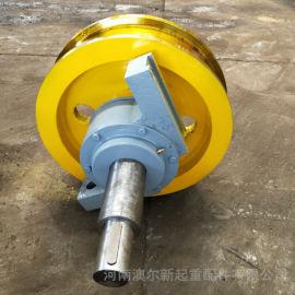 厂家直销 起重机行车车轮组 行车轮 天车轮