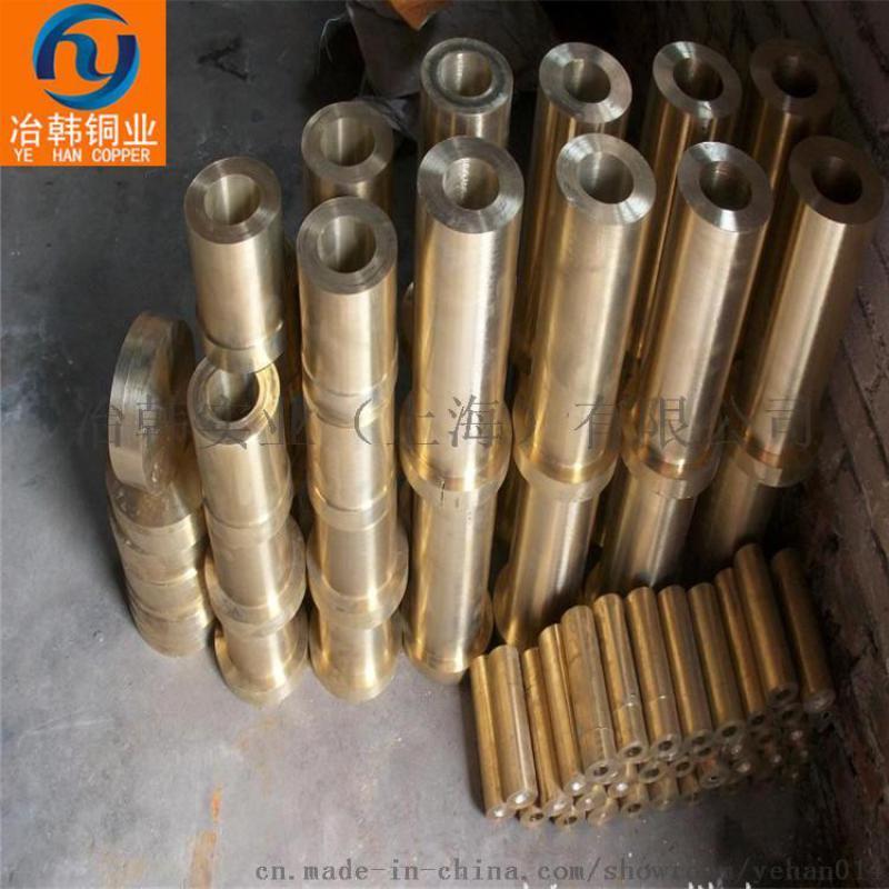 进口现货C10300高导电无氧铜  原材料